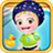icon Baby Hazel Swimming Time 12