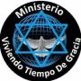 icon Radio Web Peniel