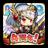 icon jp.cloverlab.yurudora 01.58.01