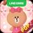 icon LINE POP2 6.2.1