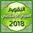 icon com.friends.jordan.calender 5.2.2