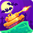 icon Tank Stars 1.3