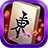 icon Mahjong Solitaire Epic 2.3.0