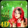 icon 4D Allah Live Wallpaper