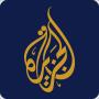 icon net.aljazeera.arabic