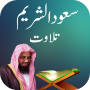 icon Quran Audio Saud Al Shuraim