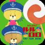 icon Kids-TINY TWIN BEARS FLAPPIN