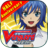 icon Vanguard ZERO 1.23.3