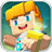 icon Blockman GO 1.7.12