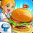 icon My Burger Shop 2 1.4.10