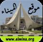 icon شبكة اخبار طرابلس elmina