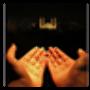 icon Islamic Prayers