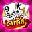 icon com.gameindy.hilo 3.4.174