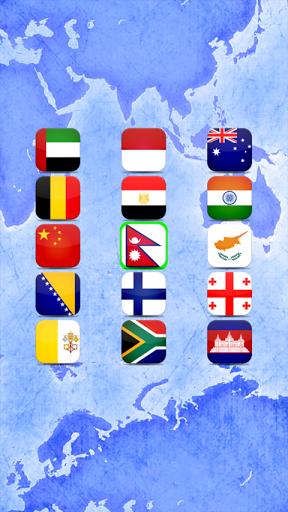 Quiz - Attractive Flags