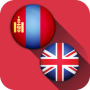 icon English Mongolian Translator