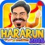 icon HaraRun 2016