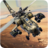 icon Helicopter Air Gunship War 1.8