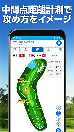 Golf score management, Golf lesson video - GDO score