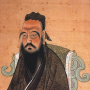 icon Confucius Saying And Quotes