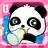 icon Panda Care 8.13.10.01