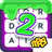 icon WordBrain 2 1.9.5