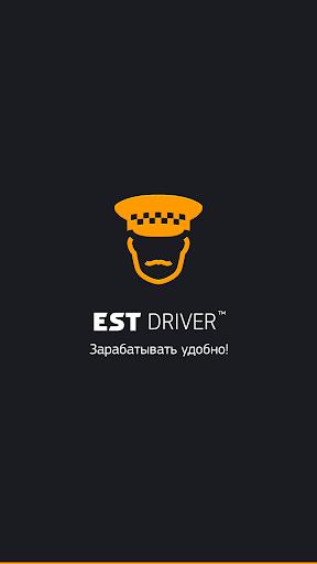 EST: Driver ™