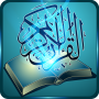 icon HOLY QURAN - القرآن الكريم