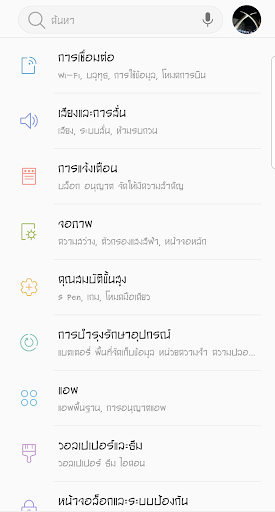 Download Free Thai fonts for FlipFont for android, Free Thai fonts