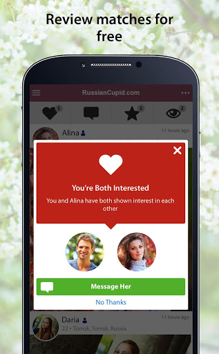 RussianCupid - Russian Dating App