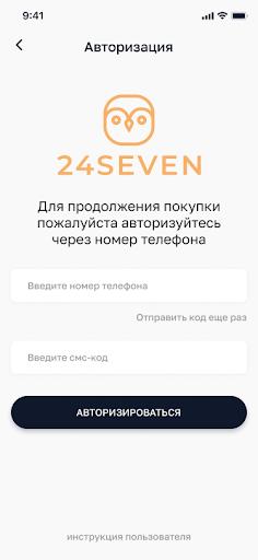 24seven
