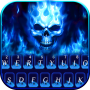 icon Flaming Skull Kika Keyboard