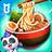 icon com.sinyee.babybus.delicacy 8.56.00.00