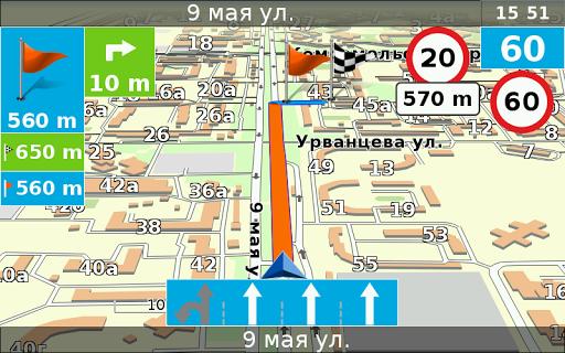 7 Ways Navigator