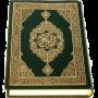 icon Al-Quran (Free)