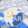 icon Arabic for ai.type keyboard