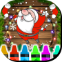 icon Christmas Coloring Book Game