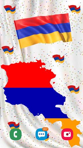 Armenia Flag Live Wallpaper