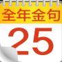 icon com.hkbs.HKBS