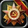 icon Glory of Generals