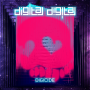 icon Digital Digital - Digicide