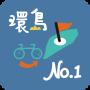 icon fcu.gis.bicycle1