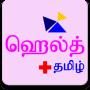 icon Health+ Tamil