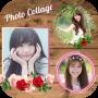 icon Photo frame, Photo collage