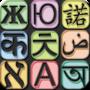 icon Korean English Translator Free