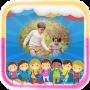 icon Children & Kids Photo Frames
