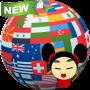 icon Interpreter- translator voice