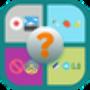 icon Guess Emoji