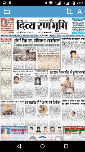 DIVYA Ranbhumi Epaper