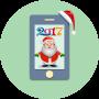 icon رسائل عام 2017