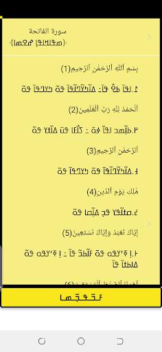 Kurana et traduction en N'ko